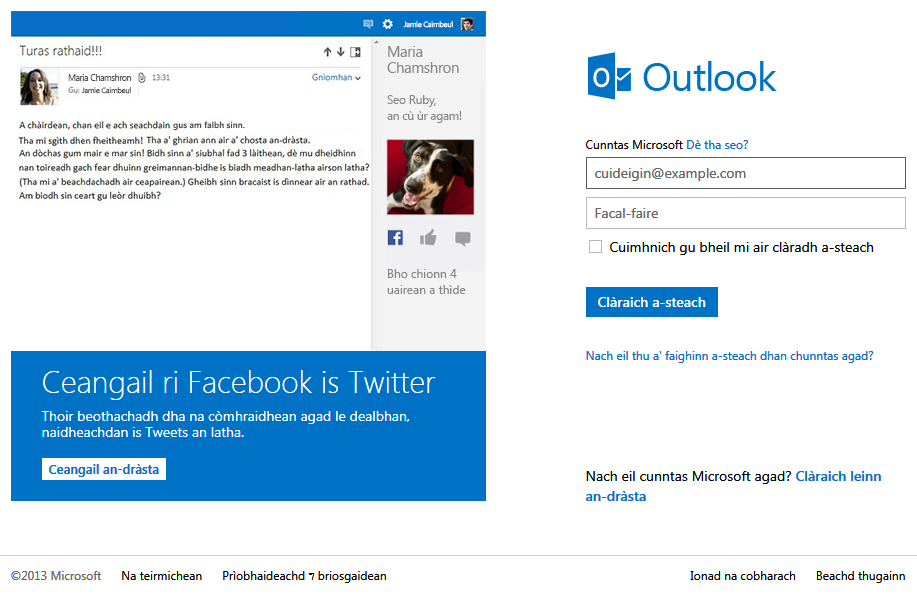 Outlook.com (Hotmail)