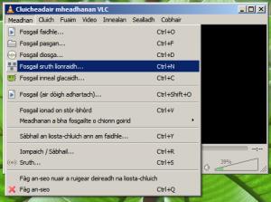 VLC-c-01